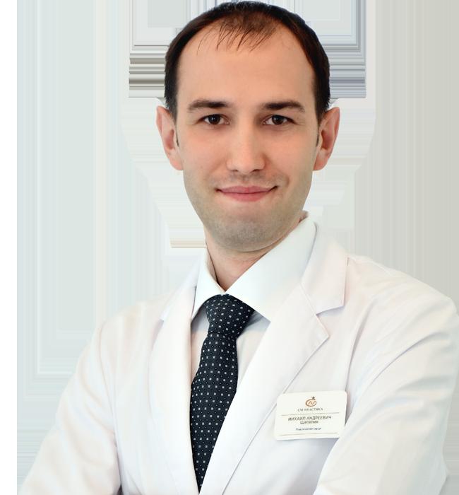 См клиника пластическая хирургия новая клиника центр пластической хирургии доктора пуценко отзывы о работодателе